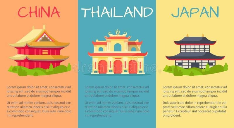 Bandera del web de los edificios de China, de Tailandia y de Japón stock de ilustración