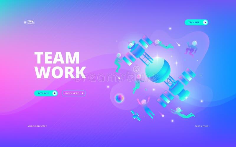 Bandera del web del trabajo en equipo ilustración del vector