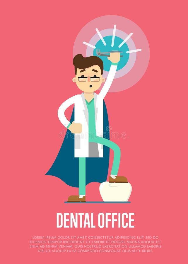 Bandera dental de la oficina con el dentista de sexo masculino ilustración del vector