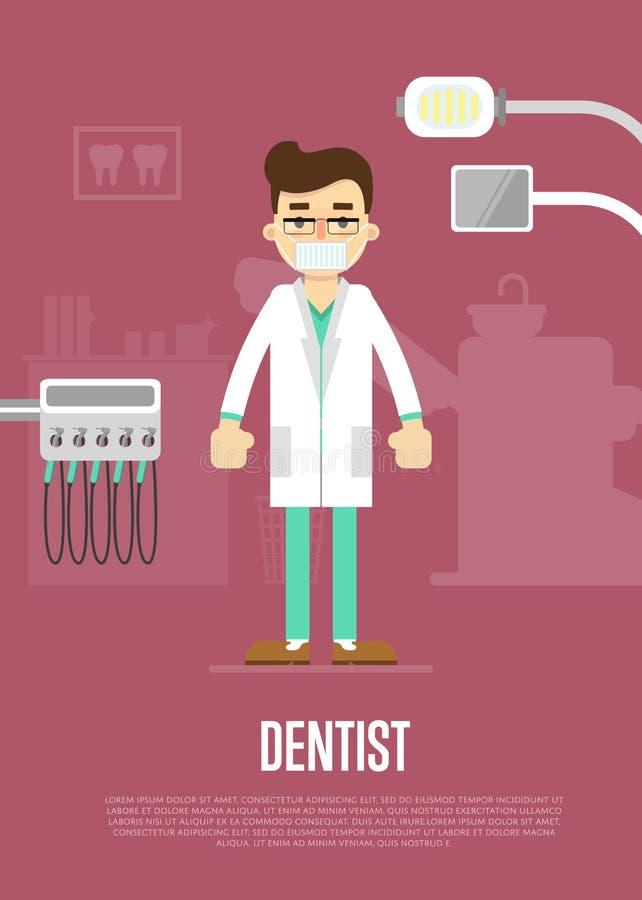 Bandera dental de la oficina con el dentista y el equipo libre illustration