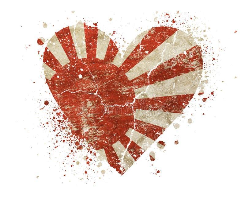 Bandera en forma de corazón de Japón Nipón del vintage del grunge imagen de archivo libre de regalías