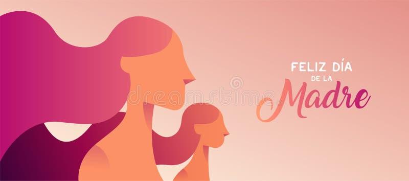 Bandera española del día de la madre feliz para el amor de la hija ilustración del vector