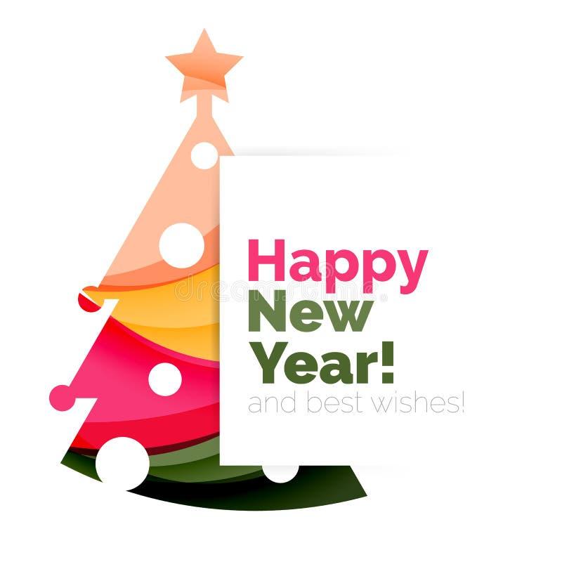 Bandera geométrica de la Navidad 2017 y del Año Nuevo stock de ilustración