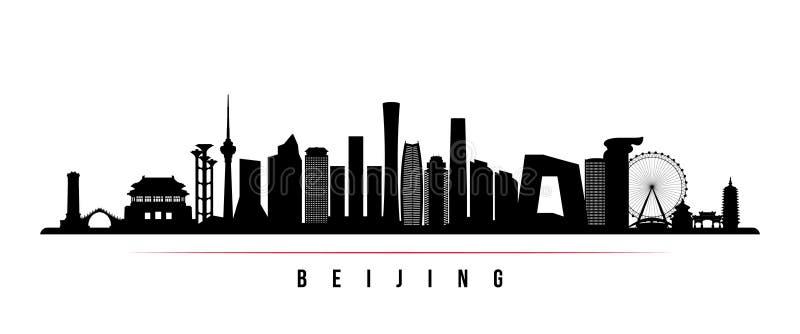 Bandera horizontal del horizonte de la ciudad de Pekín ilustración del vector