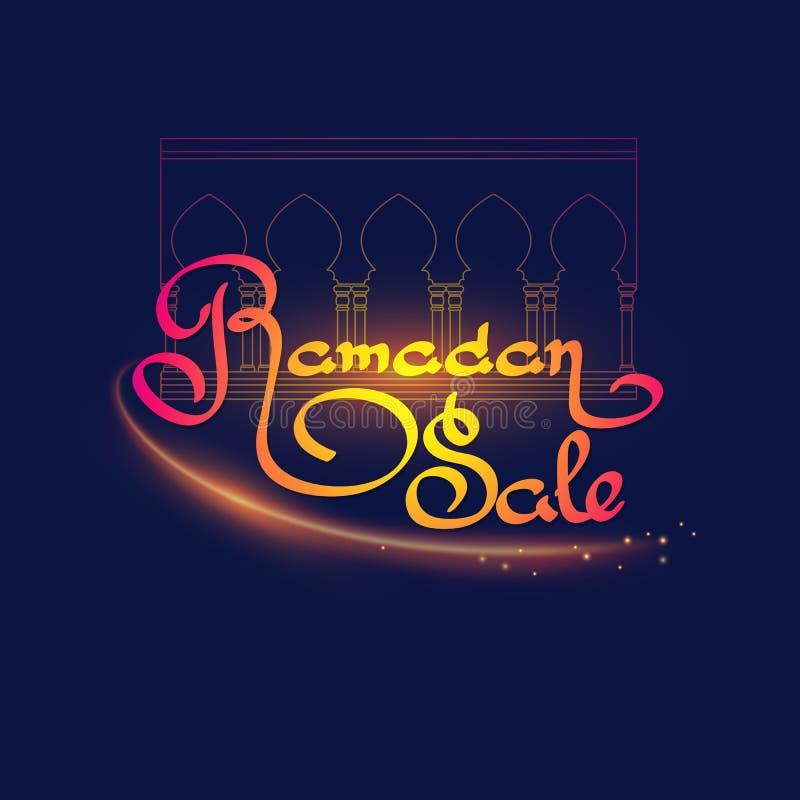 Bandera islámica de la venta del día de fiesta del Ramadán Letras manuscritas ilustración del vector