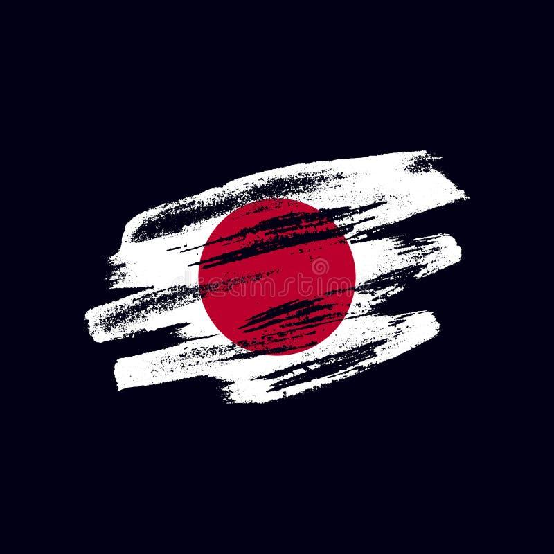 Bandera japonesa texturizada Grunge stock de ilustración