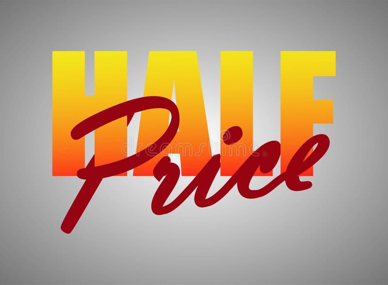 Bandera moderna amarilla y roja de la venta mega del medio precio - para el aviso de la venta stock de ilustración