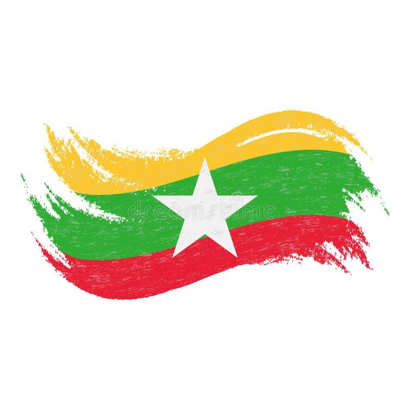 Bandera nacional de Myanmar, diseñada usando los movimientos del cepillo, aislados en un fondo blanco Ilustración del vector libre illustration