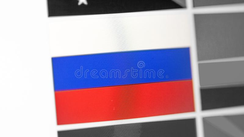 Bandera nacional de Rusia del país Bandera de Rusia en la exhibición, un efecto de moaré digital imagen de archivo libre de regalías
