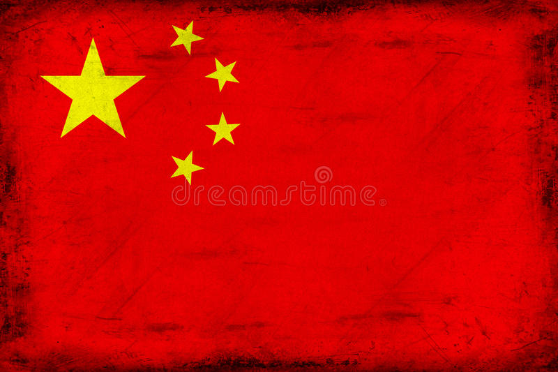 Bandera nacional del vintage del fondo de China libre illustration