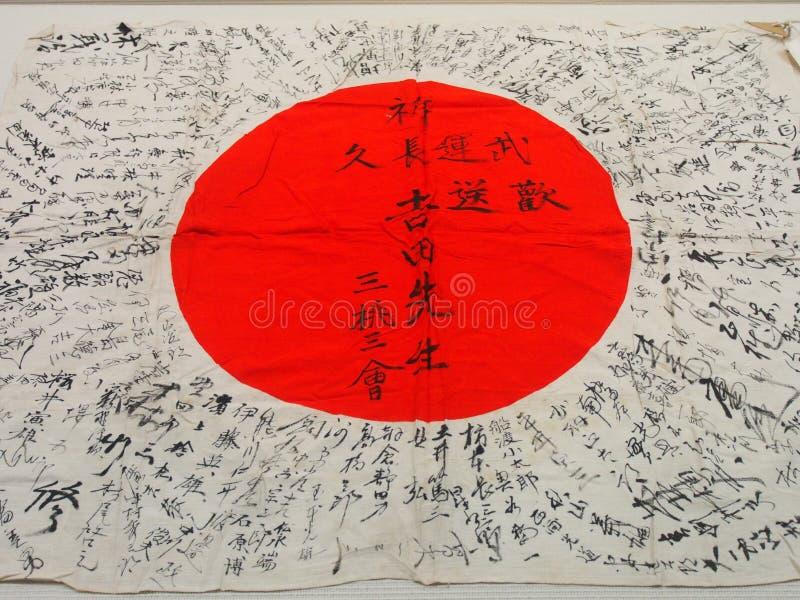 Bandera nacional japonesa Osaka Japan Travel imagenes de archivo
