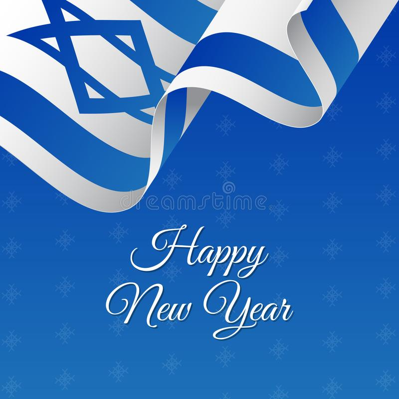 Bandera o cartel de Israel Happy New Year Fondo hermoso de la Navidad libre illustration