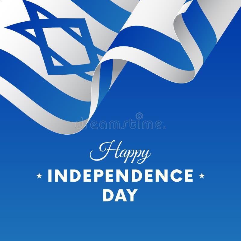 Bandera o cartel de la celebración del Día de la Independencia de Israel Indicador que agita Ilustración del vector ilustración del vector