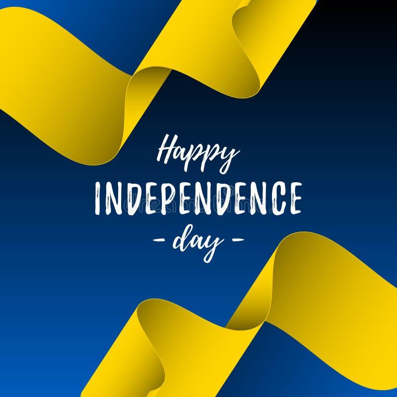 Bandera o cartel de la celebración del Día de la Independencia de Ucrania Bandera de Ucrania Ilustración del vector stock de ilustración