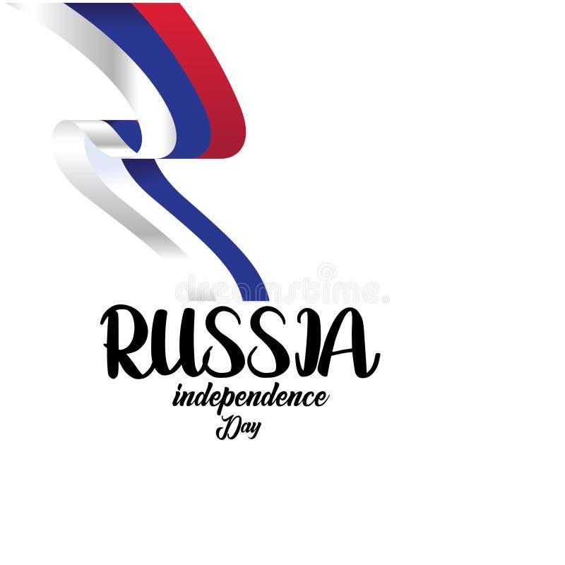 Bandera o cartel de la celebraci?n del D?a de la Independencia de Rusia Indicador de Rusia Ilustraci?n del vector - El fichero de stock de ilustración