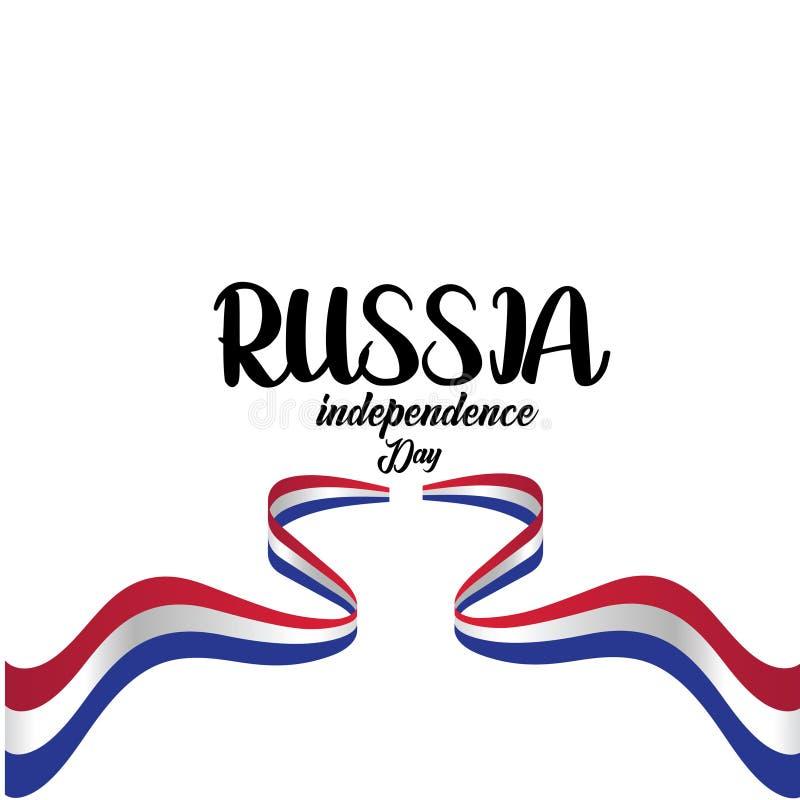 Bandera o cartel de la celebraci?n del D?a de la Independencia de Rusia Indicador de Rusia Ilustraci?n del vector - El fichero de ilustración del vector