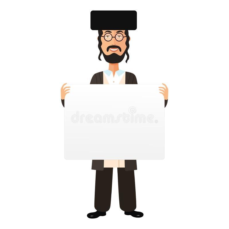 Bandera plana de la tenencia del hombre de la sonrisa de la historieta judía aislada en el vector blanco del fondo ilustración del vector