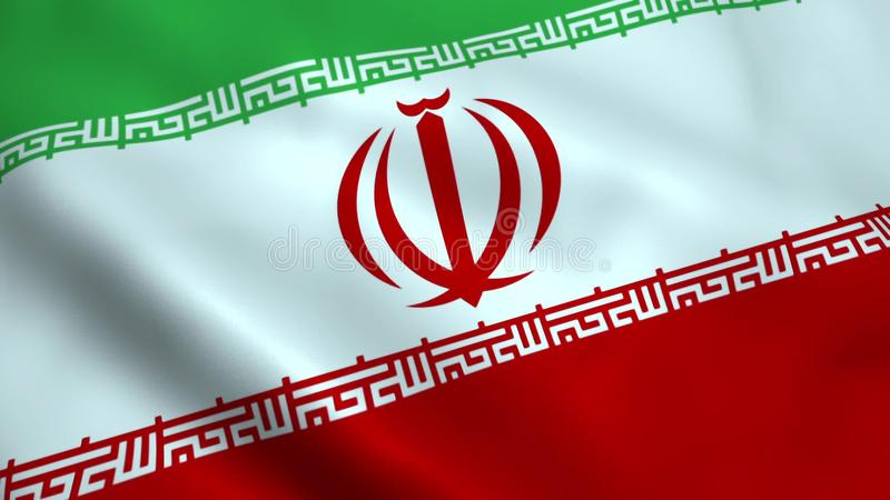 Bandera realista de Irán ilustración del vector