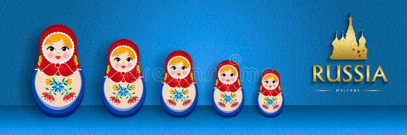 Bandera rusa del web de la muñeca para el evento especial de Rusia stock de ilustración
