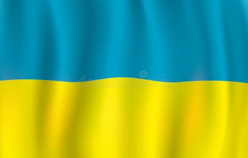 Bandera Ucraniana Bandera Azul Y Amarilla Ilustracion Del Vector Ilustracion De Modelo Orgullo 161099000