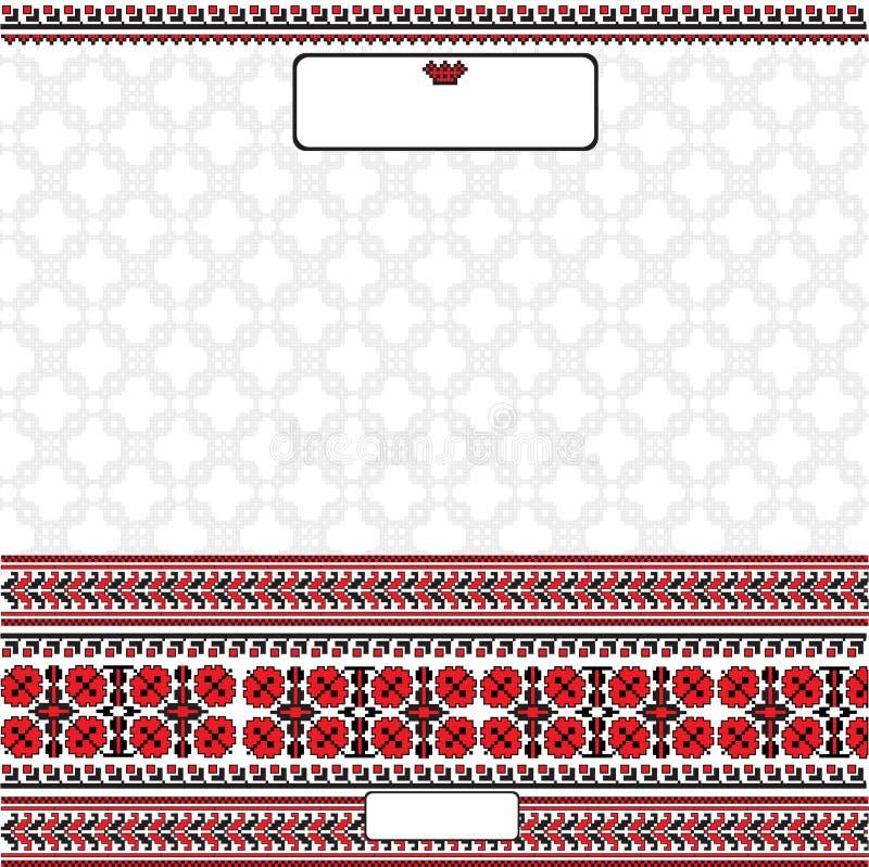 Bandera ucraniana del estilo popular del fondo con la flor stock de ilustración
