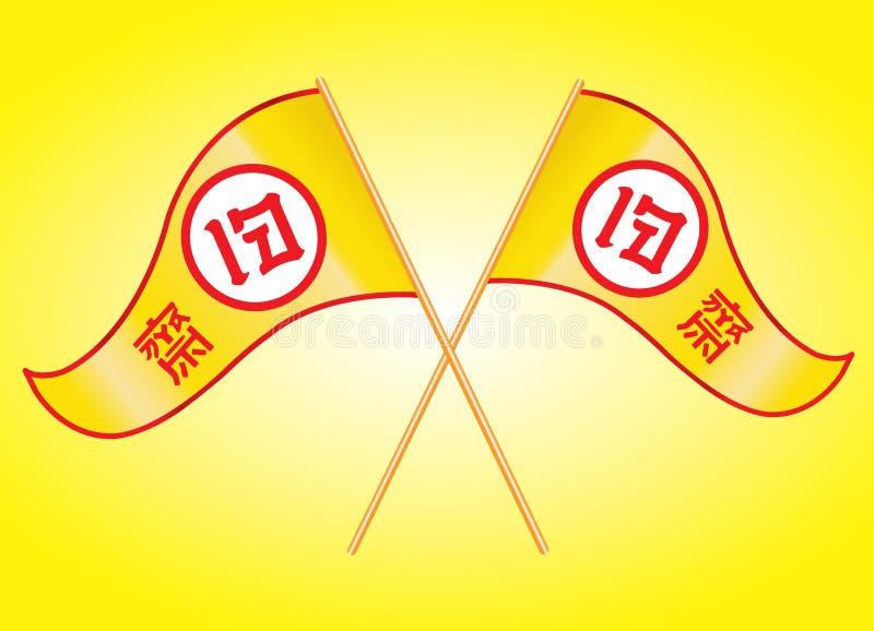 Bandera vegetariana del festival del texto tailandés stock de ilustración