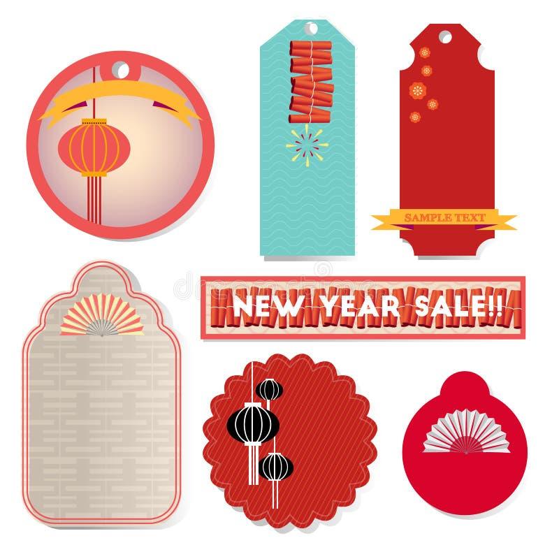 Banderas chinas y sellos del Año Nuevo ilustración del vector