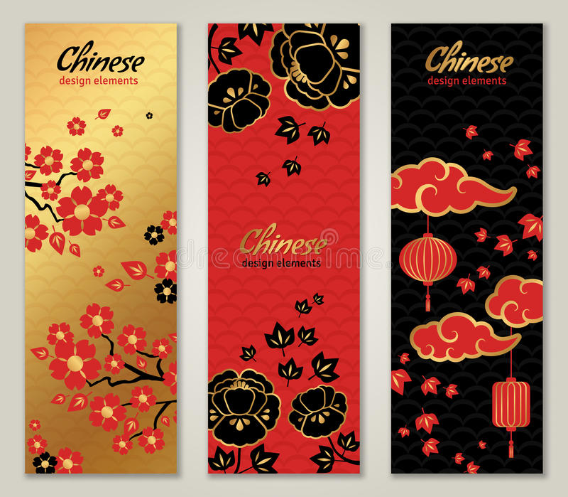 Banderas con la linterna, las nubes y las flores chinas libre illustration