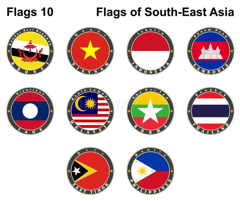 Banderas de Asia sudoriental Banderas 10 ilustración del vector