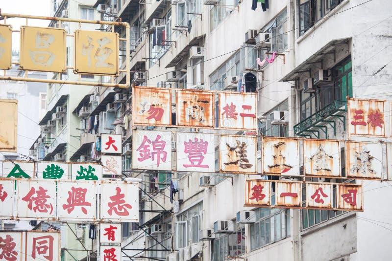 Banderas de la calle en Hong Kong fotografía de archivo