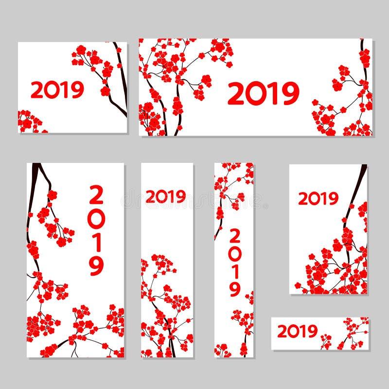 Banderas de la web fijadas con las flores rojas y el número 2019 stock de ilustración