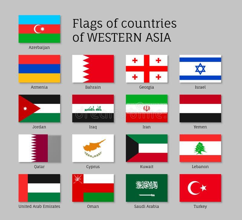 Banderas de los estados occidentales de Asia ilustración del vector