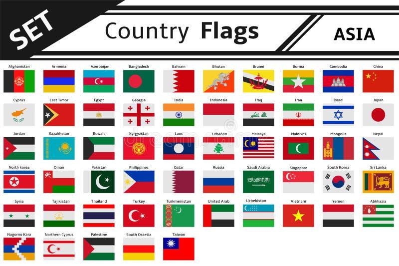 Banderas de países Asia ilustración del vector