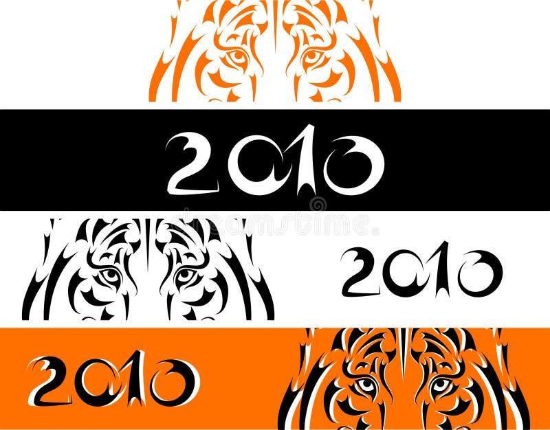 Banderas del tigre, Año Nuevo del símbolo 2010 ilustración del vector