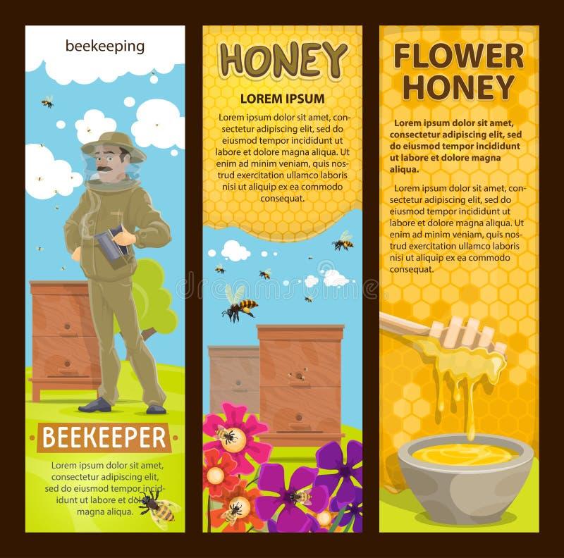Banderas del vector de la apicultura, del colmenar y de la miel libre illustration