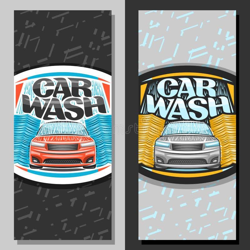 Banderas del vector para el túnel de lavado automático stock de ilustración