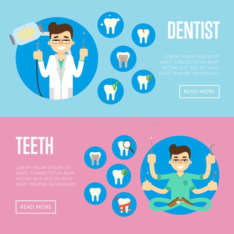 Banderas dentales de la oficina con el dentista de sexo masculino stock de ilustración