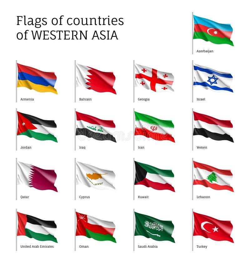 Banderas en asiático occidental de la asta de bandera libre illustration