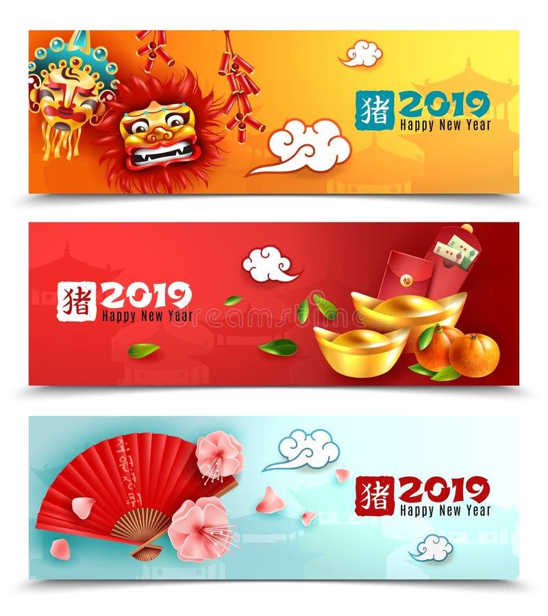 Banderas horizontales chinas del Año Nuevo ilustración del vector