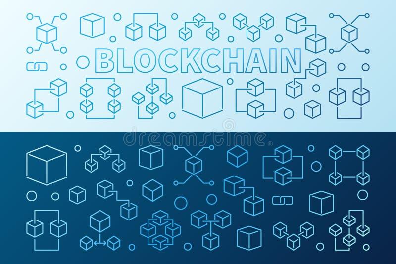 Banderas horizontales coloridas del vector de la tecnología de Blockchain 2 libre illustration
