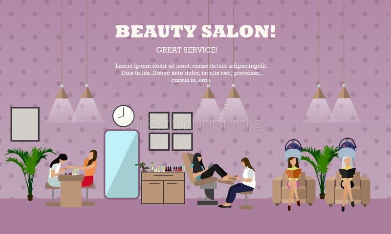 Banderas interiores del concepto del vector del salón de belleza Las mujeres en manicura y componen el estudio del diseño stock de ilustración