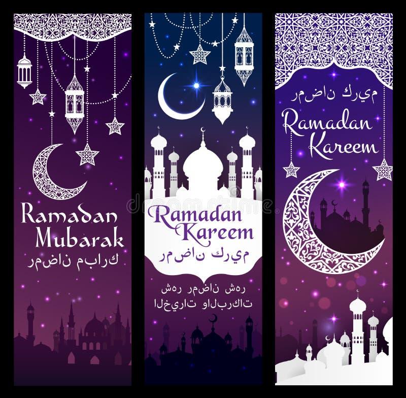 Banderas islámicas del día de fiesta religioso del kareem del Ramadán libre illustration