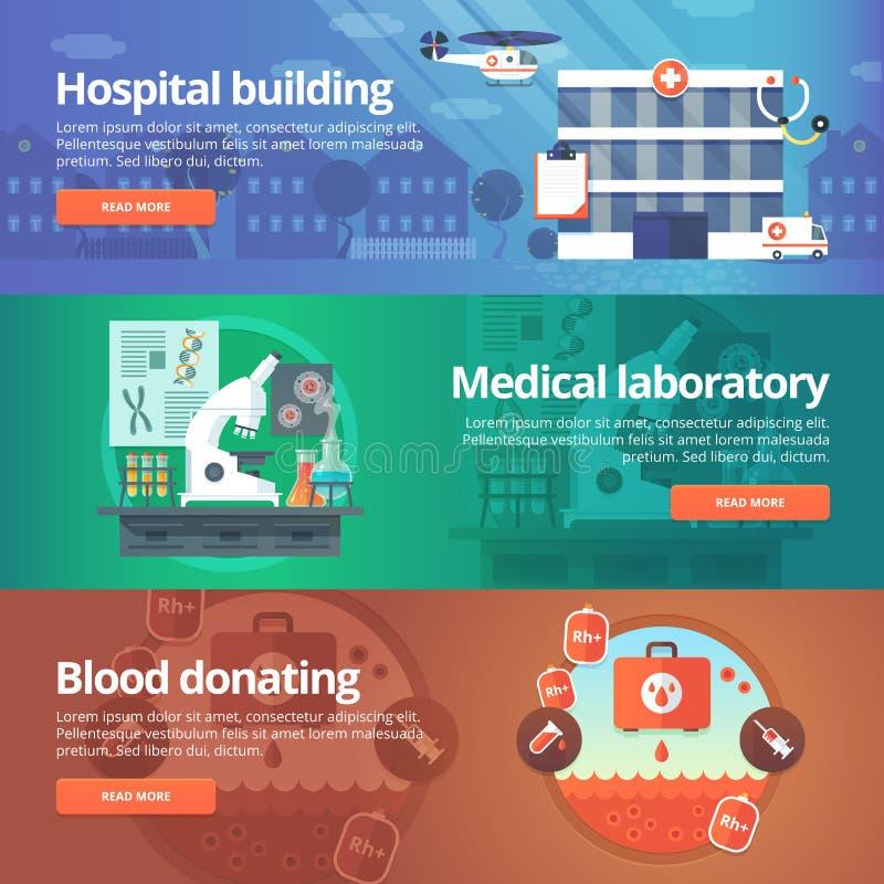 Banderas médicas y de la salud fijadas Hospital Laboratorio médico libre illustration