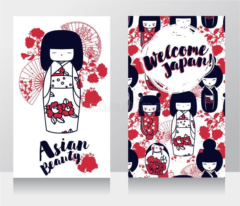 Banderas para la belleza y los viajes asiáticos con las muñecas de madera asiáticas tradicionales - kokeshi - y flores de Sakura ilustración del vector