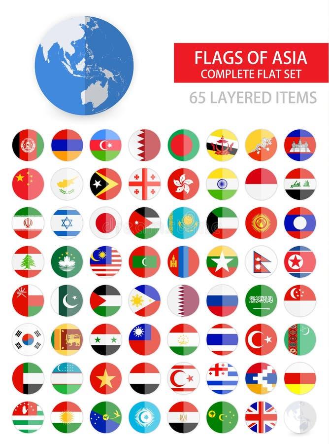 Banderas planas redondas del conjunto completo de Asia ilustración del vector