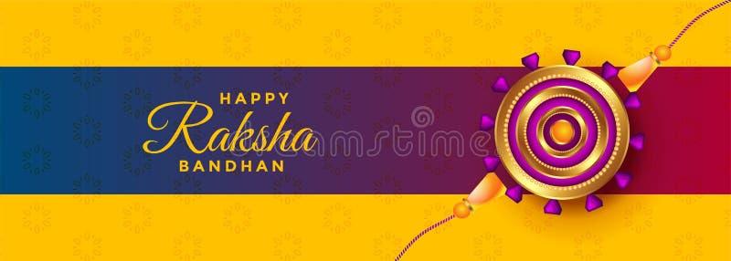 bandhan的raksha的美丽的rakhi设计横幅 库存例证