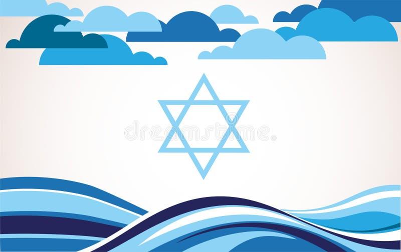 Bandiera astratta dell'Israele come il mare e cielo blu illustrazione vettoriale