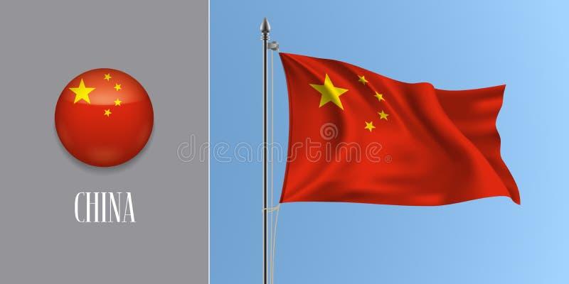 Bandiera d'ondeggiamento della Cina sull'asta della bandiera e sull'illustrazione rotonda di vettore dell'icona royalty illustrazione gratis