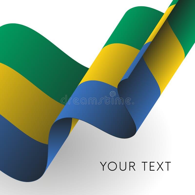 Bandiera del Gabon Progettazione patriottica Vettore illustrazione vettoriale