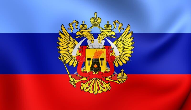 Bandiera del Lugansk People& x27; Repubblica di s illustrazione di stock